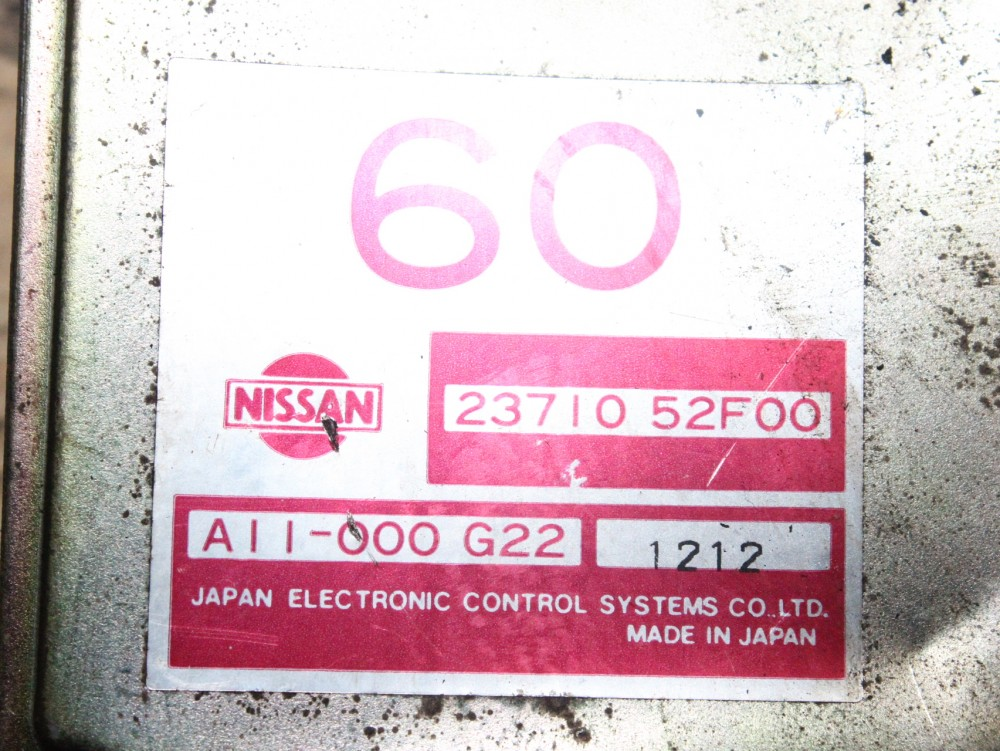 845-IMG_0967.JPG